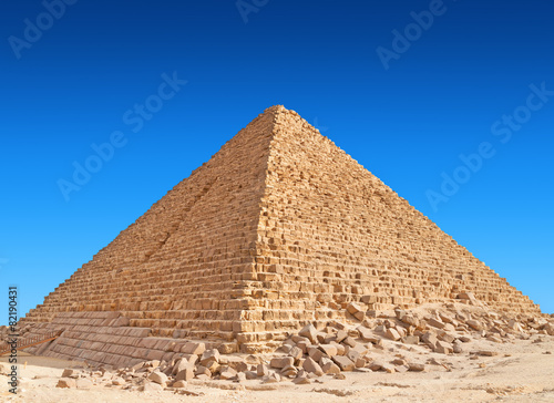 Pyramid of Khufu, Giza. #82190431