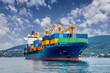 canvas print picture - merchant container ship