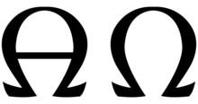 Alpha Und Omega, Christliche Symbole, Vektor, Freigestellt