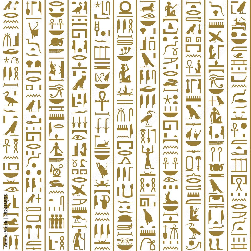 Fototapety, obrazy: Ancient Egyptian Hieroglyphs Seamless