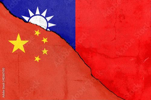 Fotografía  Riss zwischen Taiwan und China (Taiwan and China divided)