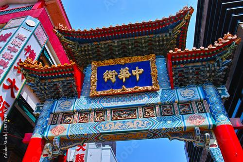 Fototapeta Wejście do dzielnicy Chinatown w Jokohamie do pokoju
