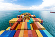 canvas print picture - Cargo ships entering one busiest ports in world Singapore