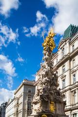 Fototapeta na wymiar Plague column in Vienna