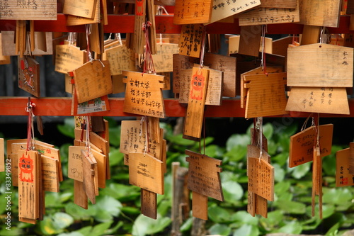 Papiers peints Kyoto Wooden prayer tablets in a temple (Kyoto, Japan)