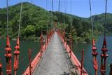 Wiszący most w Japonii