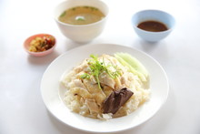 Steamed Chicken With Rice , Kh...