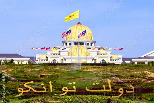 Photo  Sultan's palace, Kuala Lumpur, Malaysia
