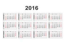 Calendar For 2016 On White Bac...