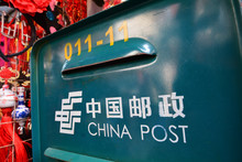 China Post Postbox