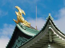Roof Of Nagoya Castle
