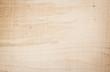 Leinwandbild Motiv rough natural wood panel veneer close up