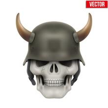 Human Skulls With German Army ...