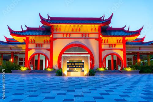 mata magnetyczna Chiny tradycyjnych budynku