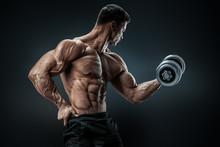 Power Athletic Man Bodybuilder...