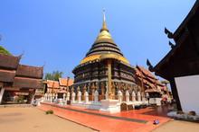 Pra That Lampang Luang