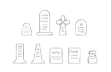 Collection Of The Graves