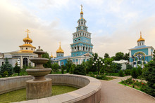 Tashkent Cathedral Of The Russ...