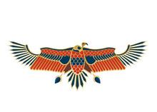 Egyptian Icon Bird