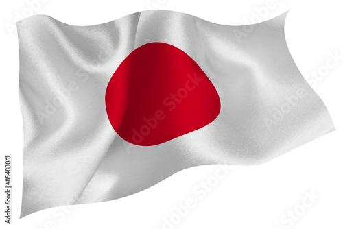 Fotografía  日本  国旗 旗