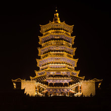 Kui Xing Lou Or Kuixing Tower,  A Daoist Temple, On Dragon Hat Mountain, Liaoyuan, Jilin, China