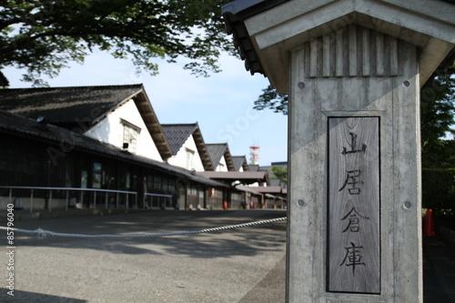 Papiers peints Les vieux bâtiments abandonnés 山居倉庫