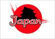 japan flag with pagoda