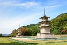 Two Three Story Stone Pagoda A...