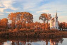 Russian Church Summer Landscape