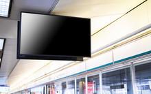 LCD Screen Announcement At Public Transportation Terminal