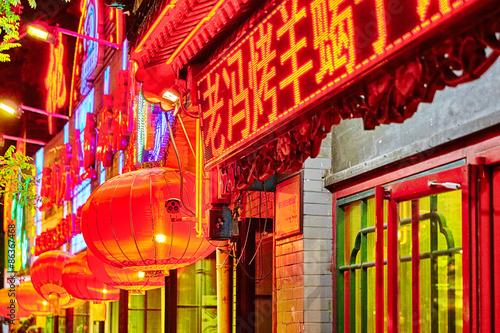 Keuken foto achterwand Peking Beijing cityscape.