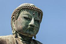 Close Up Of Great Buddha Statue In Kamakura