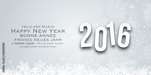 Poster  Carte de voeux - Happy New Year 2016