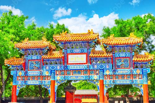 Entrance gate of Yonghe  Lama Temple. Beijing. Fototapet