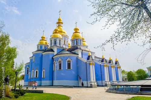 Foto op Plexiglas Kiev Architecture of Kiev, Ukraine