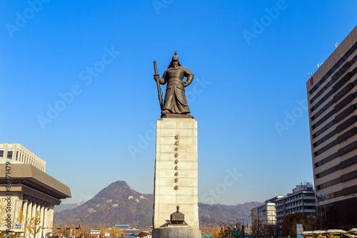 The statue of Yi Sun-Shin