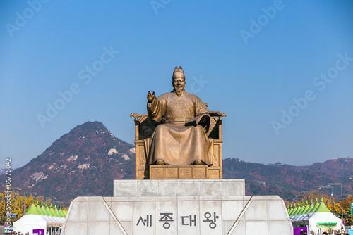 Naklejka premium Pomnik króla Sejonga