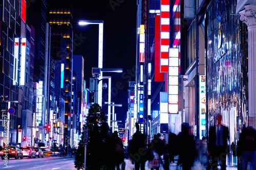 Plakat Sceneria Tokio Ginza