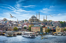 Istanbul The Capital Of Turkey...