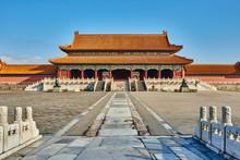Taihemen Gate Of Supreme Harmony Forbidden City
