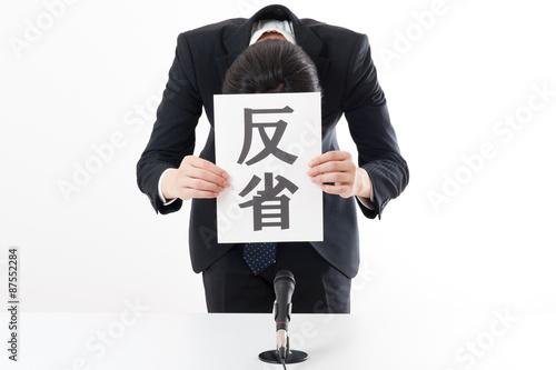 Fotografie, Obraz  記者会見でマイクを使って謝罪している役員