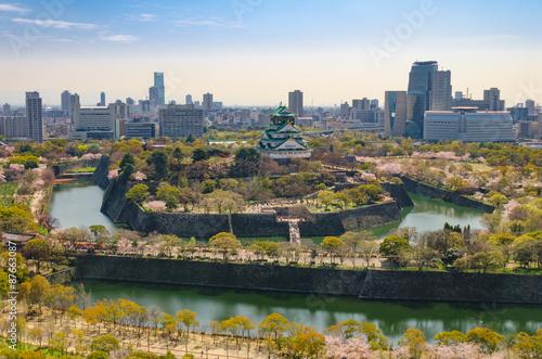 Fotografija 春の大阪城