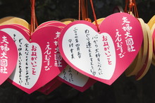 Temple Wishing Good Luck To New Marriages, Kasuga Shrine, Kyoto, Honshu Island, Japan