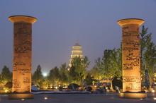 Big Goose Pagoda Park, Tang Dynasty Built In 652 By Emperor Gaozong, Xian City, Shaanxi Province, China