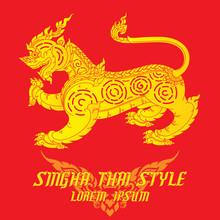 Thai Art Lion Or Sigha. Detailed Vector Illustration