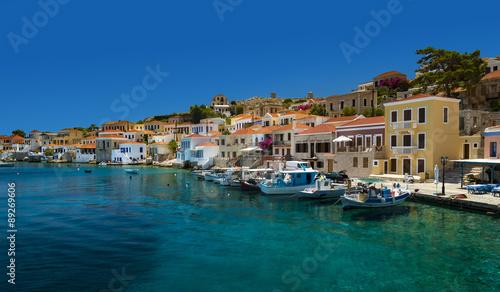 Canvas Prints Multi-coloured buildings of Halki Island (Chalki)