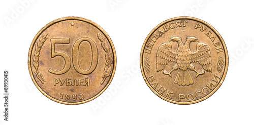 Poster  Russian coin of 50 rubles. 1993