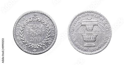 Fotografia  Coin 200 riels. Republic of Cambodia. 1994