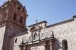 Qorikancha(santo domingo church in cuzco Peru)