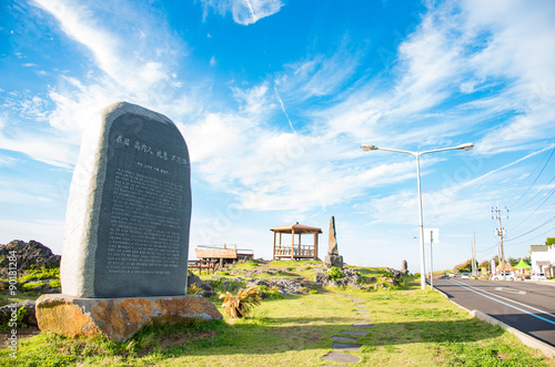 Photo  The Nature of Jeju Island in Korea 韓国済州島の自然 石碑